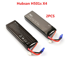 2PCS Original Hubsan H501S X4 RC Quadcopter Spare Parts 7.4V 2700mAh 10C Rechargeable Battery H501S-14