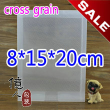 8*15*20cm cross grain box / PVC plastic clear box / child shoe packing / display cases / gift packing / present boxes