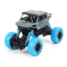 Mini Alloy Metal Die Cast Car 1: 32 Scale Baby Toys Kids Pull Back Off-road Speed Car Model Vehicle Gift Toy for Children(China)