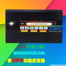 2500W DC 12V TO AC 220V power inverter with ups charger for battery and Digital display