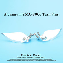 CNC Machined Adjustable Aluminum Turn Fins High Precision Turn Fins 100mm Length For 26cc-30cc RC Boat Gas