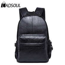 Ladsoul Leather Backpack Men 2016 Fashion Backpacks High Quality School Bag For Boys Men Bag Rucksacks Male Bags hl8451/h