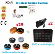 Wireless Waiter Table Buzzer Bell System Table Buzzer Call For Restaurant 433.92MHZ(2 display+25 call button)(China)