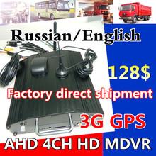 4 way hard disk car video recorder support temperature sensor Ahd 3g gps mobile dvr 4ch hard disk mdvr  russian/English mdvr