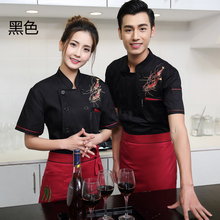 2017 autumn chef short sleeved chef white uniforms hotel restaurant kitchen cook jackets for men and women chef clothing(China)