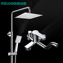 Micoe Rainfall Shower Set Wall mounted rotatable lifting type Brass  Faucet + Tub Mixer Tap + Handheld Shower M-A00113-1D