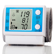 LCD Digital Automatic Wrist Blood Pressure Monitor Heart Beat Pulse Meter Free Shipping(China)