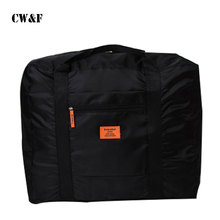 2017 foldable short travel bag men and women luggage bag trolley box boarding bag storage bag light large capacity
