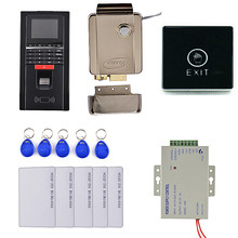 Strong Door Lock + Fingerprint ID Card Reader Access Control System Kit + Touch Pad Door Switch