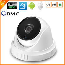 3MP 2048*1536 25fps H.265 IP Camera Indoor IR Night Vision Dome Security Camera ONVIF 3MP P2P Motion Detector Email Alert Photo
