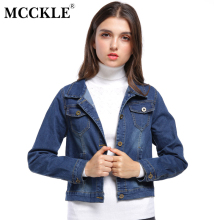 MCCKLE Women's Plus Size S-3XL Denim Jacket 2017  SAutumn Long Sleeve Short Jeans Jacket Cotton Light Washed Blue Jeans Outwear