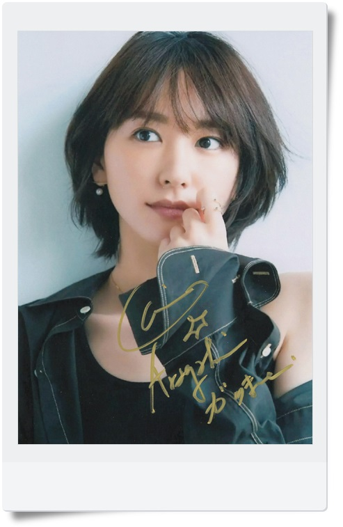 signed Yui Aragaki autographed photo 7 inches free shipping 0920172<br>