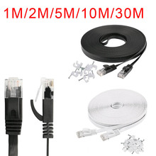 1/2/5/10/30M Ethernet Slim Network Internet Computer Cable Cat6 Black Flat with Cable Clips CX88