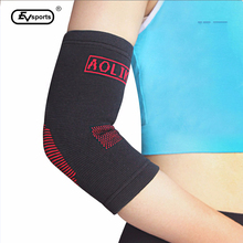 New Sport Safety Protection Elbow Pads Basketball Sleeve Sporting Goods 1pair Fast Shipping