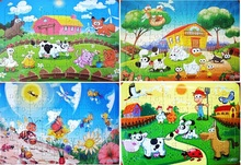 63 pieces Puzzles New Plane Puzzle Paper Puzzles Toy Cartoon Pattern jigsaw puzzles free games Kids Baby Children Education(China)