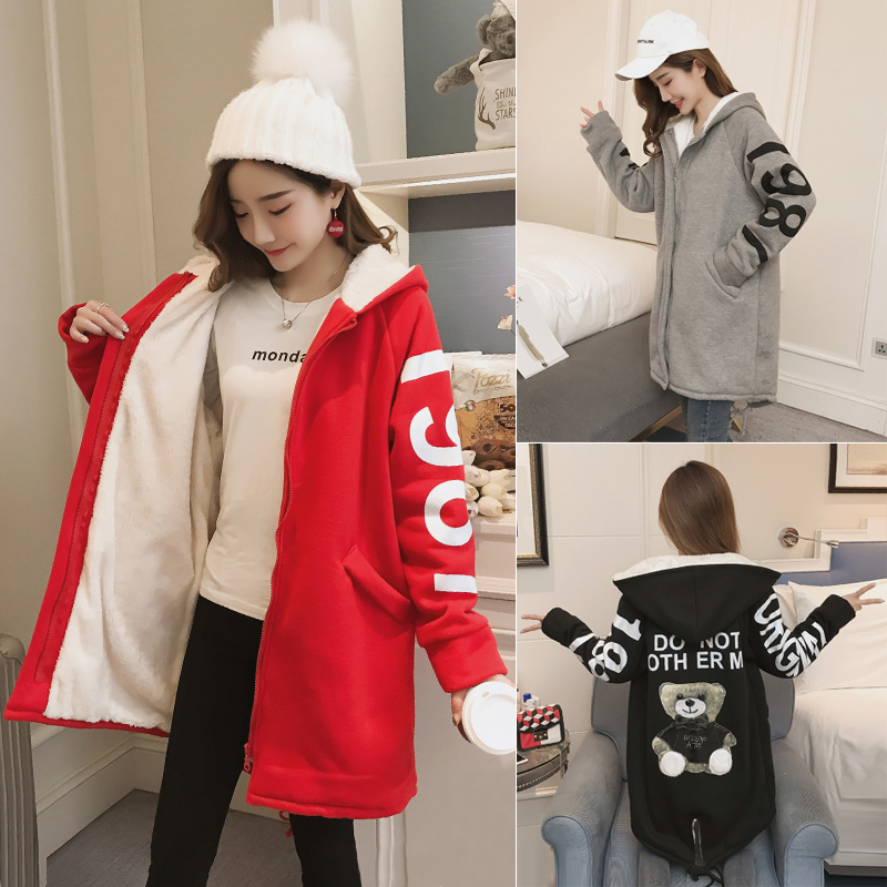 Will add long pile in pregnant women who dress qiu dong outfit upset female loose long sleeve hooded cardigan coat cotton-padded<br>