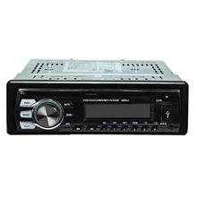 Car Audio Stereo In-Dash FM DVD CD MP3 Player Receiver USB SD AUX Input 5246 Dec 6(China)