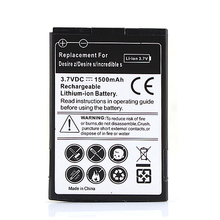 High Quality 3.7V 1500mAh Replacement Battery For HTC Desire Z T-mobile G2 Desire S Incredible S S510e G12 Mozart 7(China)