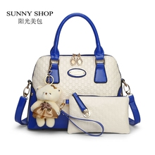Buy SUNNY SHOP Casual Embossed Brand Designer Handbags Socialite Women Messenger Bags Fashion Shoulder Bag 2 bags/set bear toy for $25.97 in AliExpress store