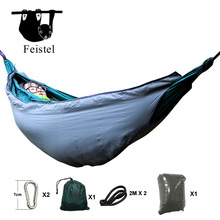 Hammock Cover Hammock outdoor thermal products, outdoor furniture accessories(China)