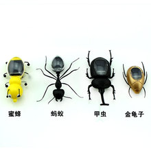 Creative industries toys educational teaching solar ant/beetle/bee/beetle birthday gift tricky toys(China)
