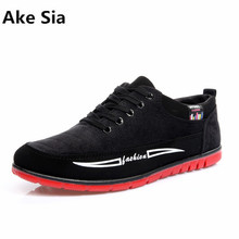Ake Sia seasons men's fashion men's shoes breathable low to help British casual shoes old Beijing men's shoes Sapato Masculino(China)