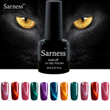 sarness Magnetic 3D Cat Eye Gel Nail Gel Polish Long-lasting UV Fingernail Gel Soak-off LED UV lucky Color Gel Varnish