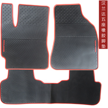 five seats car mats non-slip rubber waterproof new and old models for HighlanderR AV4 / CRV / Sportage