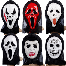 1 Pc Scary Ghost Face Scream Cosplay Black Mask Halloween Mask Masquerade Party Skull Horror Christmas Fun Festive Game Gifts