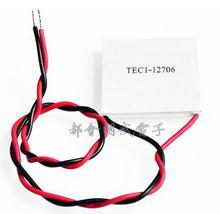 TEC1-12706 12706 TEC Thermoelectric Cooler Peltier 12V New of semiconductor refrigeration TEC1-12706