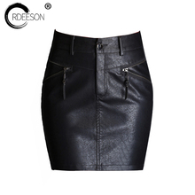 Buy ORDEESON Slim Short Skirts Leather Skirt Plus Size Faux Leather Winter Black High Waist Mini Skirts Womens M-XXXL Solid 2017 for $23.39 in AliExpress store