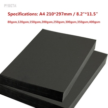 21*29.7cm  A4 Black Paper Card Matte Paperboard Card making Sketch Drawing Paper 80gsm - 400gsm