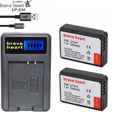 2X 7.4v bateria LP-E10 battery lp e10 LPE10 + LCD USB charger for Canon 1100D 1200D Rebel T3 T5 KISS X50 X70 Camera