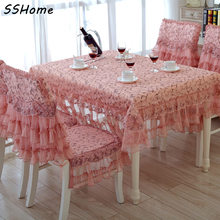 Quality fashion pink rustic lace party table cloth fabric dining table chair covers table runner coffee dining chair cushion