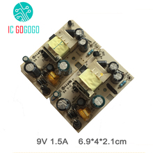 AC-DC 9V 1.5A Switching Power Supply Circuit Board Module 1500MA SMPS(China)