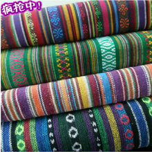 7 colour Bohemia style Cloth DIY  Quilted Handmade Bag Curtain garment sofa fabric patchwork 50*145cm 2pcs/lot