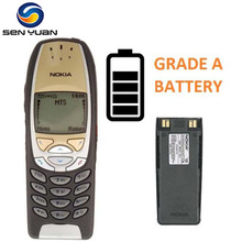 6310i Original Nokia 6310i  2G GSM Tri-band Bluetooth Classical Cellphone Free Shipping