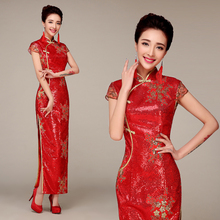 Red Sequins Embroidery Sexy Cheongsam Chinese Traditional Dress Modern Qipao dress Women Robe Oriental Party Dresses Qi Pao YYQP