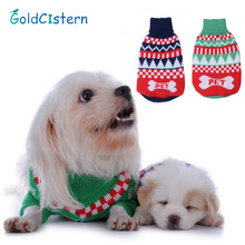 PET Letter Pets Dog Cat Sweater High Quality Soft Cotton Pet Doggy Puppy Christmas Party Clothes Coat for Soft Pet Supplies(China)