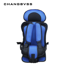 Baby Age:9 Months - 12 Years Old Portable baby care safety seat Five-Point Harness 9-40kg Free Shipping Cheap Kids Car Seats(China)
