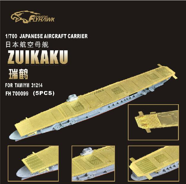 1/700 Aircraft carrier deck  Assembly model  Toys Warship <br><br>Aliexpress