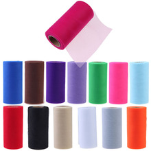 Colorful Tissue Tulle Roll Spool Craft Wedding Party Decor Dark Purple