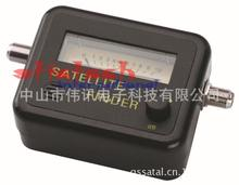 by dhl or ems 200 pieces hot sale high quality Original Gecen satellite signal finder meter SF-9501(China)
