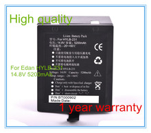 Replacement FOR Vital Signs Monitor Medical SE-3 HYLB-231 SE3 ECG Machines BATTERY