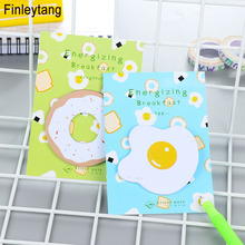2 Pcs/Lot Novelty Energizing Breakfast Memo Pad Sticky Notes Creative Cartoon Cute Stationery Post It Notepad School Supplies