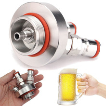 NEW 304 Stainless Steel Mini Keg Tap Dispenser for Craft Beer Growler Homebrew Spear Silver With 30CM Wine Tube