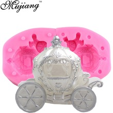 3D Pumpkin Carriage Silicone Candle Mold Fondant Wedding Cake Decorating Tools Chocolate Mould Resin Clay Soap Molds XL078