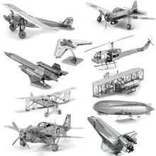 3pcs/lot 14 Styles Titanic/Boeing 747/F15/Car/Tank/Tractor/Helicopter 3D Puzzle Metal Model Military Jigsaw Education Toys 10cm(China)
