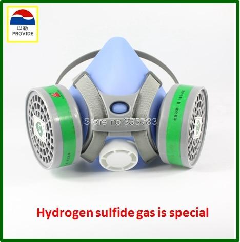 PROVIDE respirator gas mask No 4 Hydrogen sulfide and ammonia dedicated gas mask pesticide spraying mask<br>