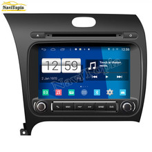 NAVITOPIA S160 8 Inch Quad Core 1024*600 Android Car Radio for Kia K3 2013 (Light color is orange) GPS Navigation Stereo DVD